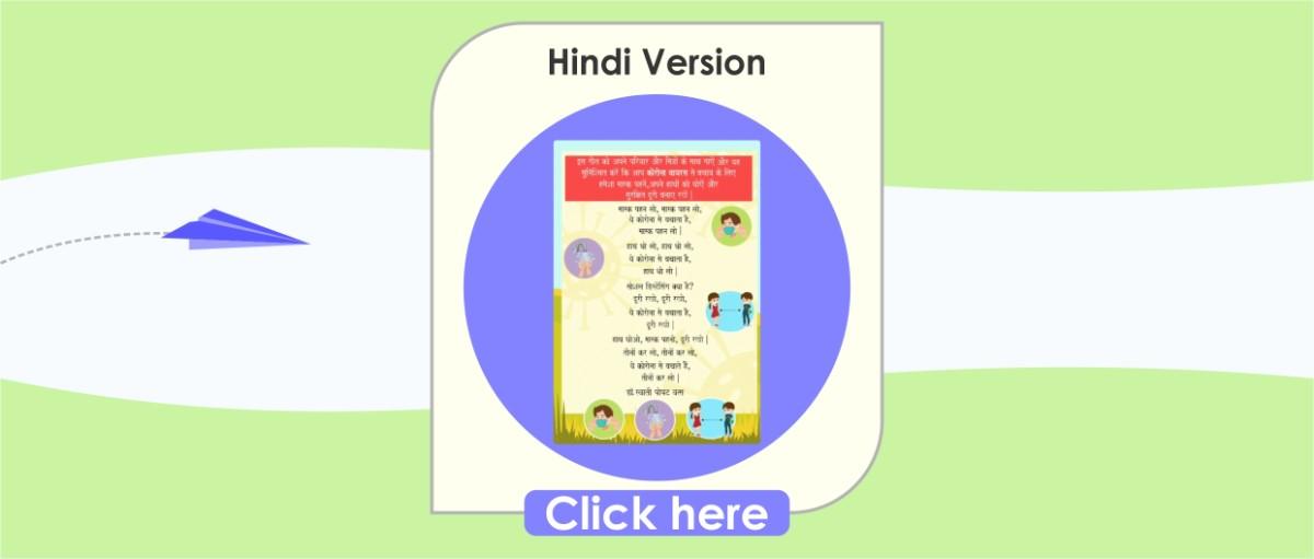 ringtone_download
